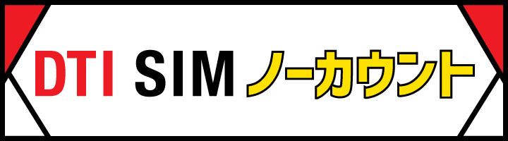 f:id:tonashiba:20160719202159p:plain