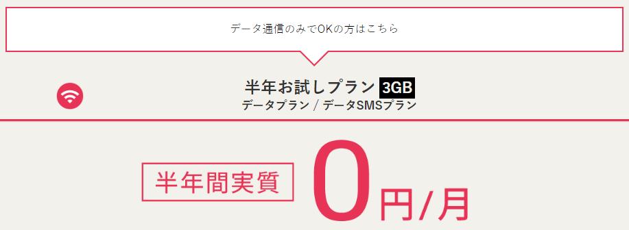 f:id:tonashiba:20160719202444p:plain