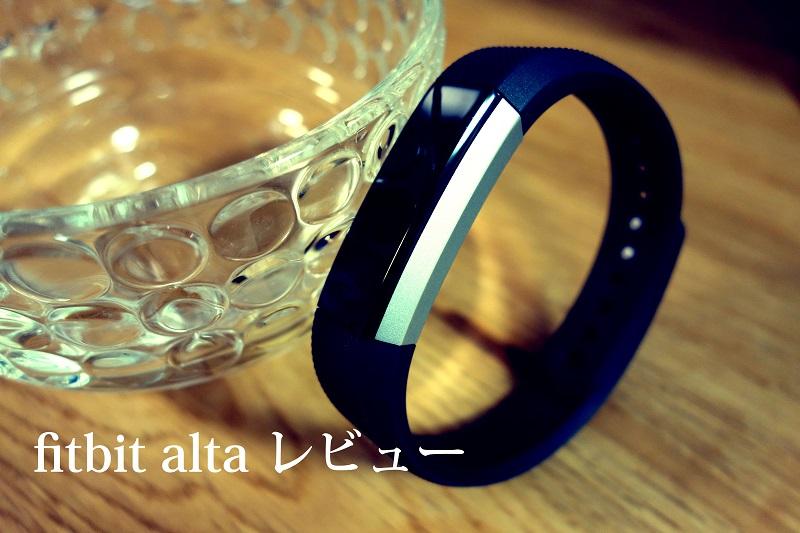 f:id:tonashiba:20160722233856j:plain