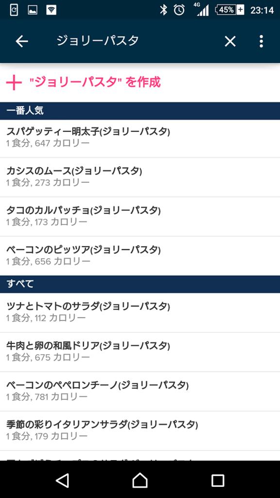 f:id:tonashiba:20160722234458p:plain