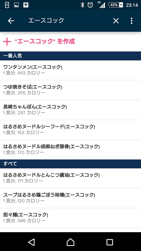 f:id:tonashiba:20160722234515p:plain