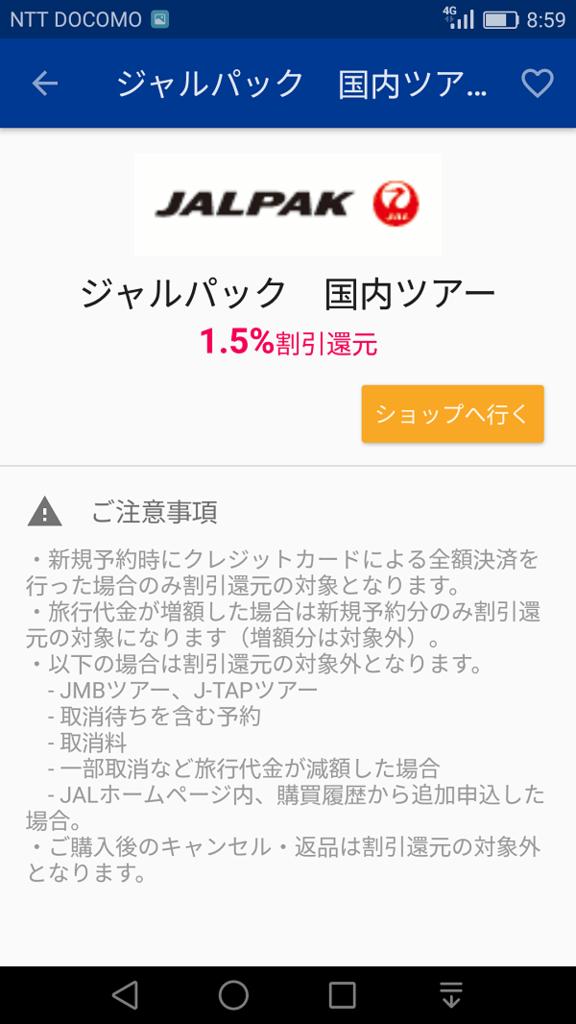 f:id:tonashiba:20160724010113p:plain