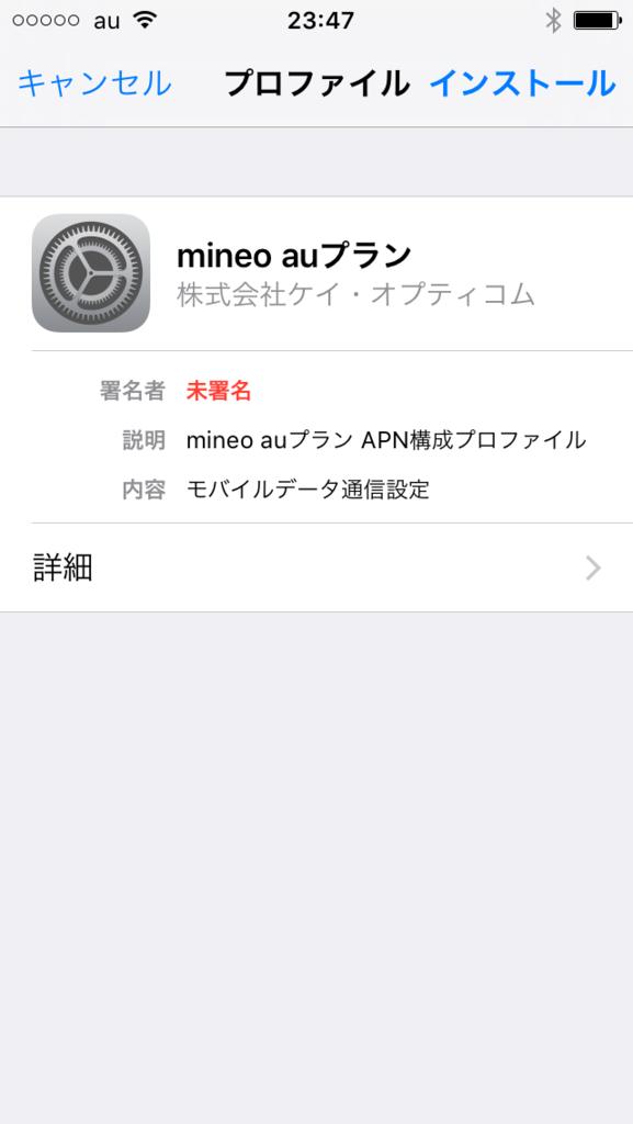 f:id:tonashiba:20160724091453p:plain