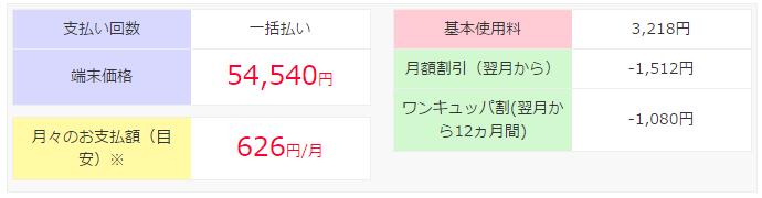 f:id:tonashiba:20160727201919p:plain