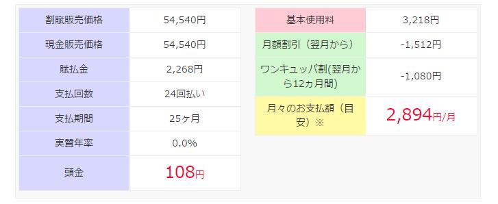 f:id:tonashiba:20160727202014p:plain