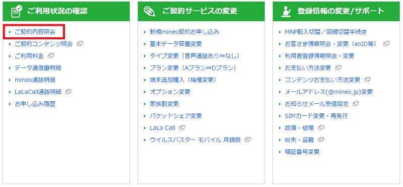 f:id:tonashiba:20160730103022p:plain