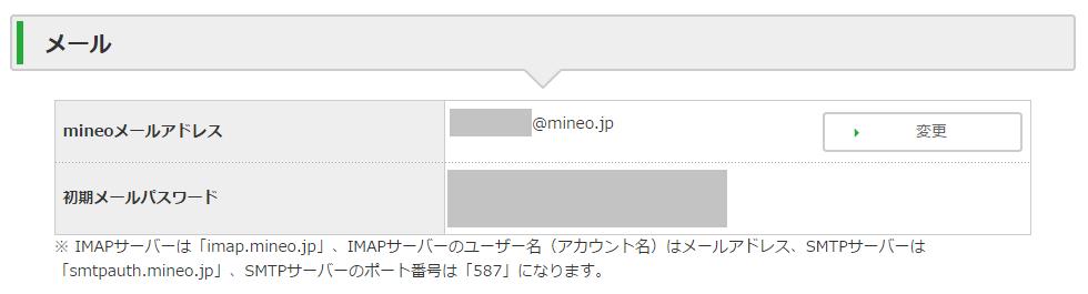 f:id:tonashiba:20160730103043p:plain