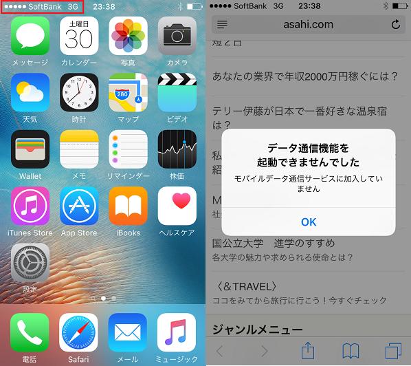 f:id:tonashiba:20160731075232p:plain