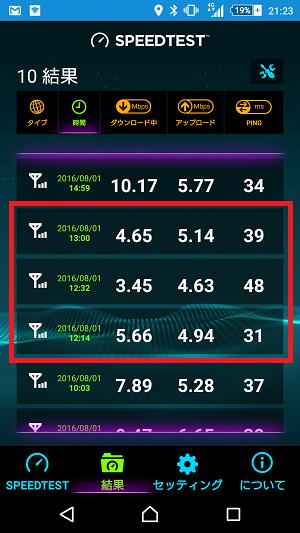 f:id:tonashiba:20160801213119p:plain