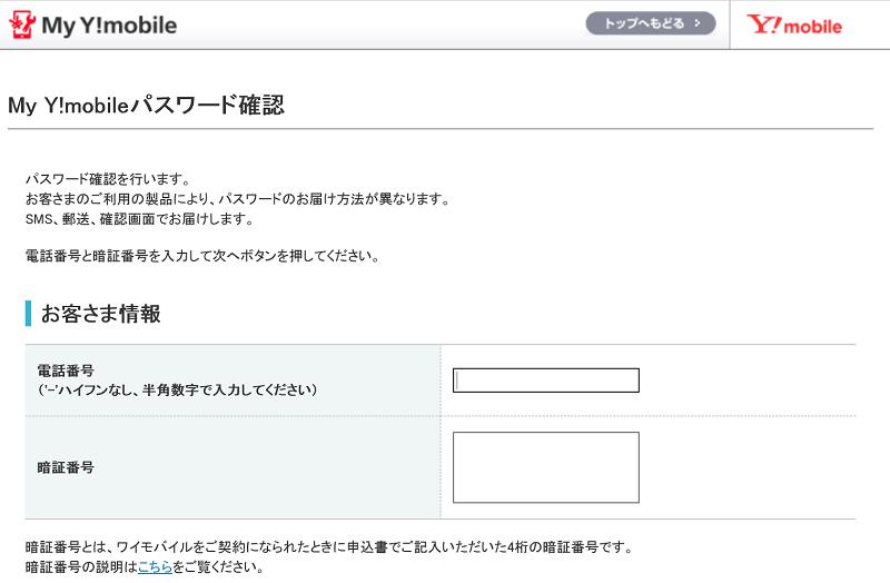 f:id:tonashiba:20160807134403p:plain