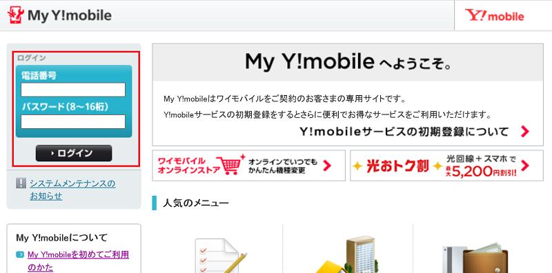 f:id:tonashiba:20160807134405p:plain