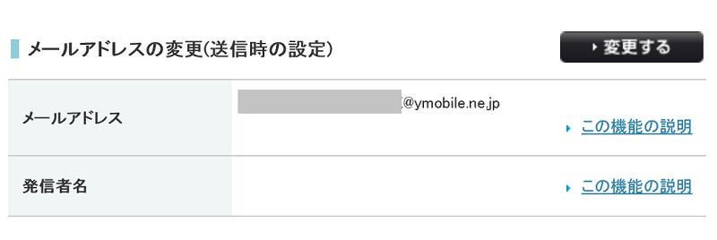 f:id:tonashiba:20160807134409p:plain