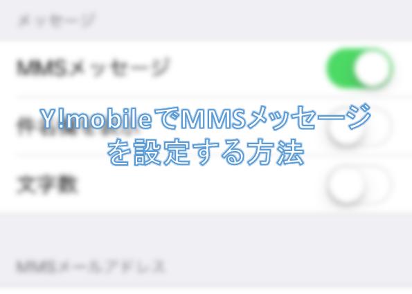 f:id:tonashiba:20160807142526p:plain
