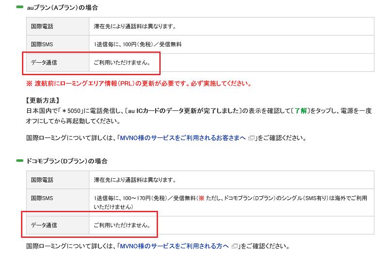f:id:tonashiba:20160821165839p:plain