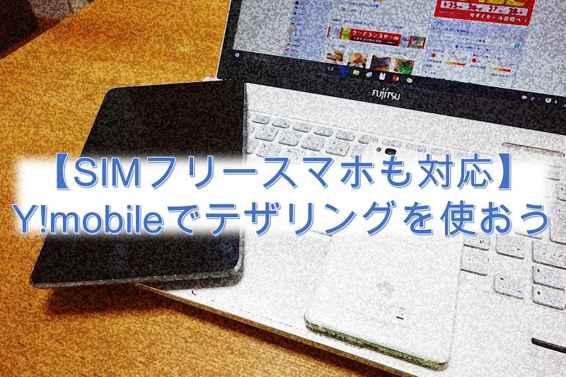 f:id:tonashiba:20160825115058p:plain