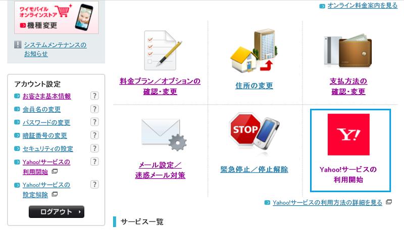 f:id:tonashiba:20160825220653p:plain
