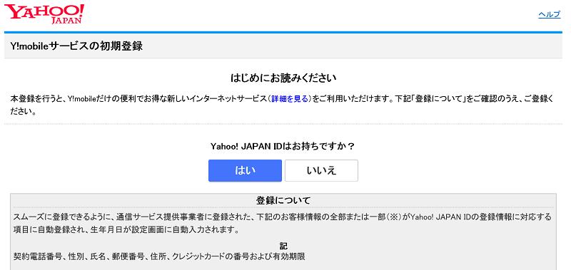 f:id:tonashiba:20160825220804p:plain