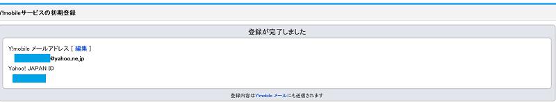 f:id:tonashiba:20160825221226p:plain