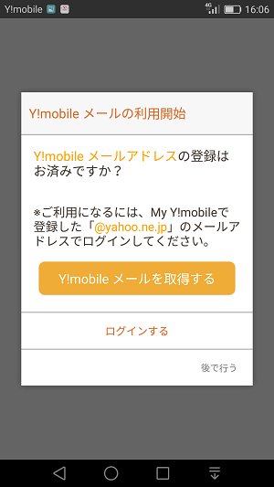 f:id:tonashiba:20160826203403p:plain