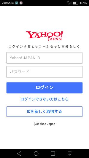 f:id:tonashiba:20160826203413p:plain