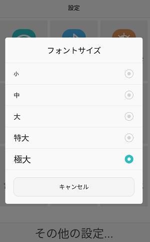 f:id:tonashiba:20160828094048p:plain