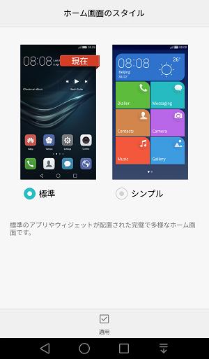 f:id:tonashiba:20160828094306p:plain