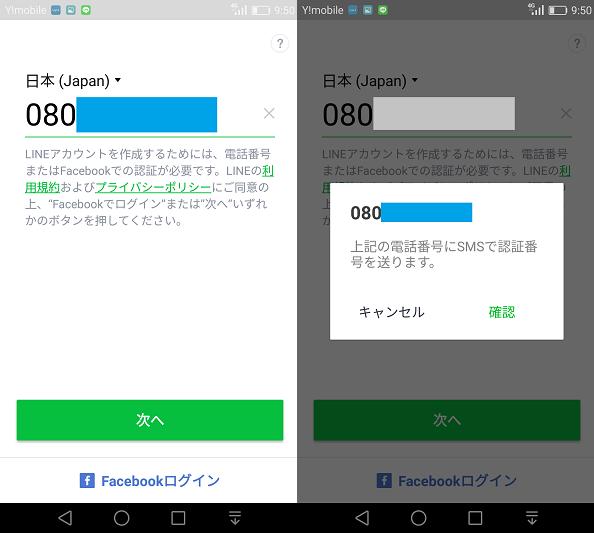 f:id:tonashiba:20160828165004p:plain