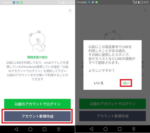 f:id:tonashiba:20160828165152p:plain
