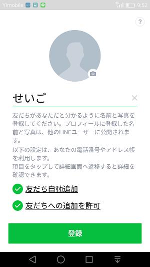 f:id:tonashiba:20160828165203p:plain