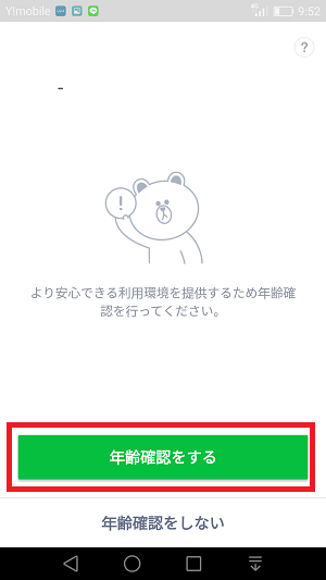 f:id:tonashiba:20160828165216p:plain