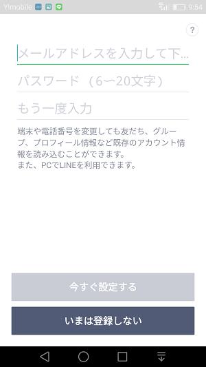 f:id:tonashiba:20160828165610p:plain