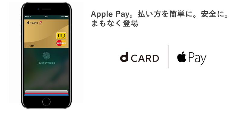 f:id:tonashiba:20160909224451p:plain