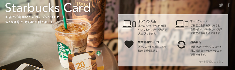 f:id:tonashiba:20160913043356p:plain