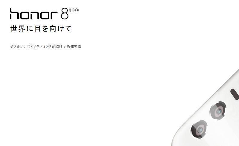 f:id:tonashiba:20160916231438p:plain