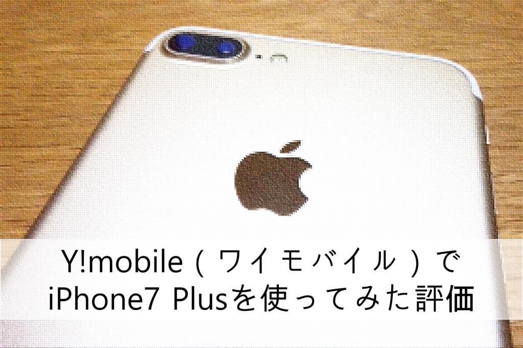 f:id:tonashiba:20160929034457p:plain