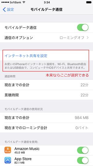 f:id:tonashiba:20160929035246p:plain
