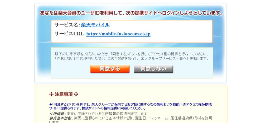 f:id:tonashiba:20160929210456p:plain