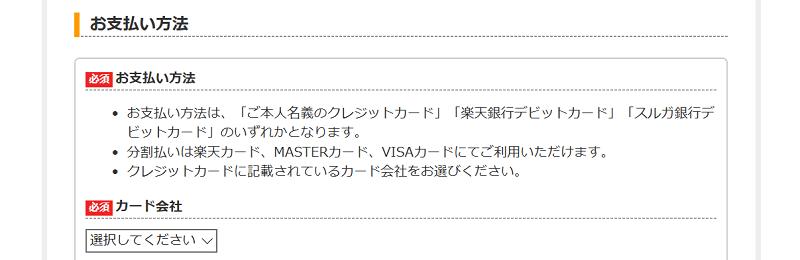 f:id:tonashiba:20160929210716p:plain