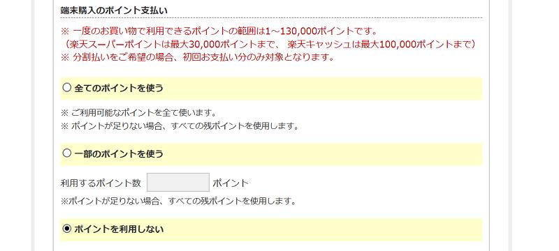 f:id:tonashiba:20160929210820p:plain