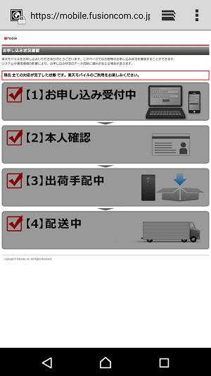f:id:tonashiba:20160930211921p:plain