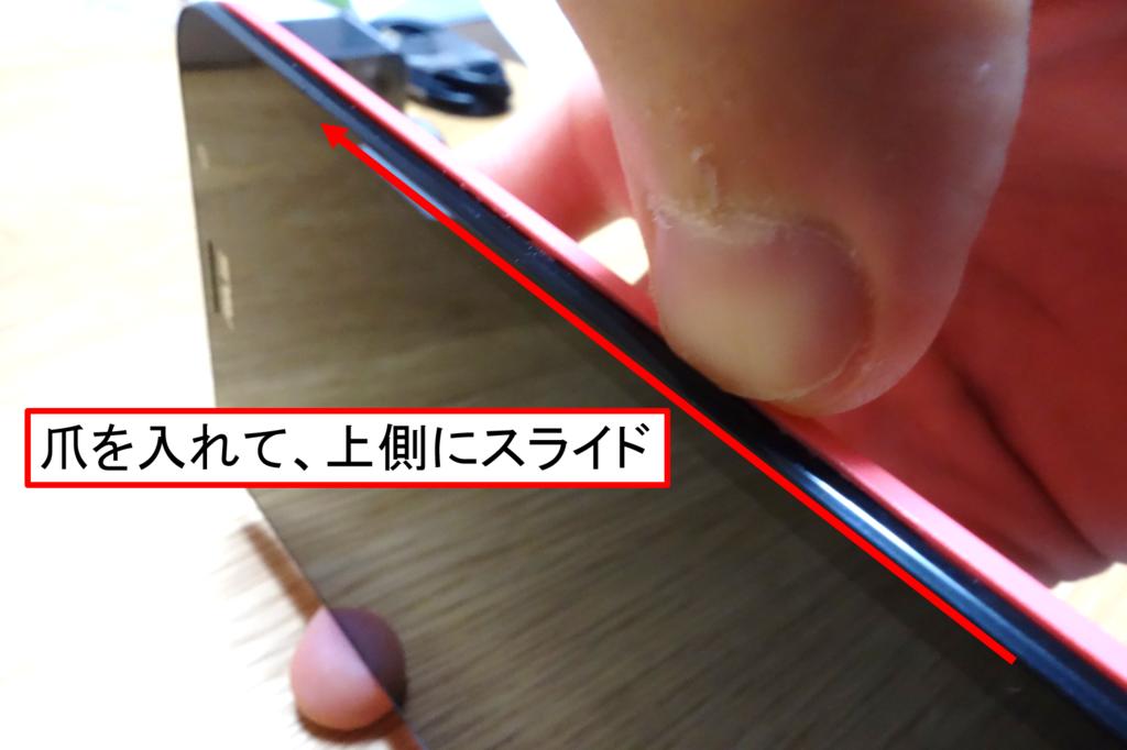 f:id:tonashiba:20161001144903p:plain