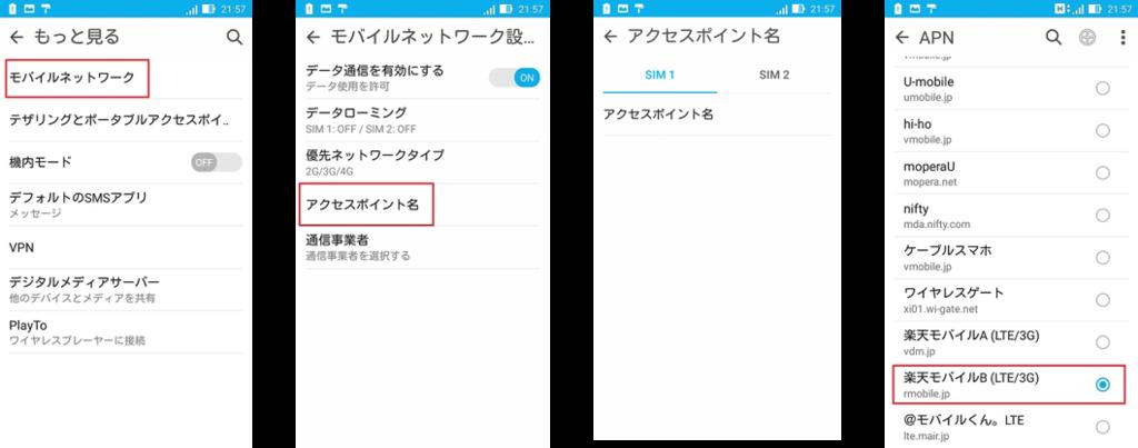 f:id:tonashiba:20161001154444p:plain