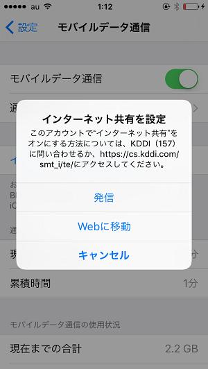 f:id:tonashiba:20161007011531p:plain