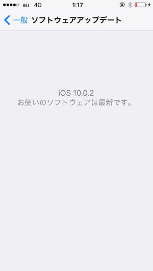 f:id:tonashiba:20161007011855p:plain