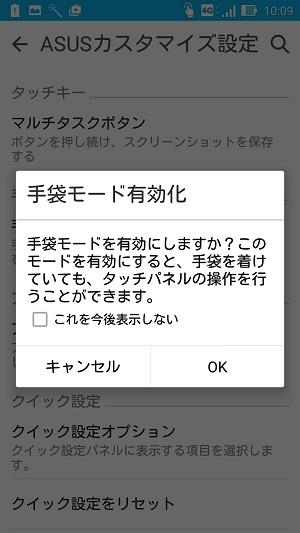 f:id:tonashiba:20161007112037j:plain