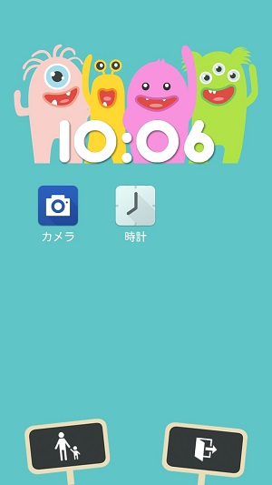 f:id:tonashiba:20161007112049j:plain