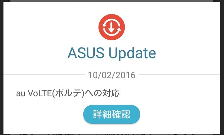 f:id:tonashiba:20161007112104p:plain
