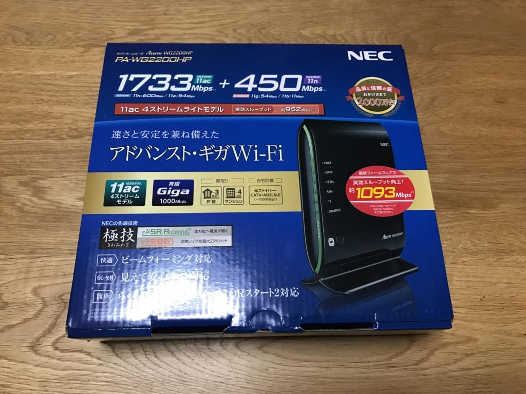 f:id:tonashiba:20161017003620j:plain