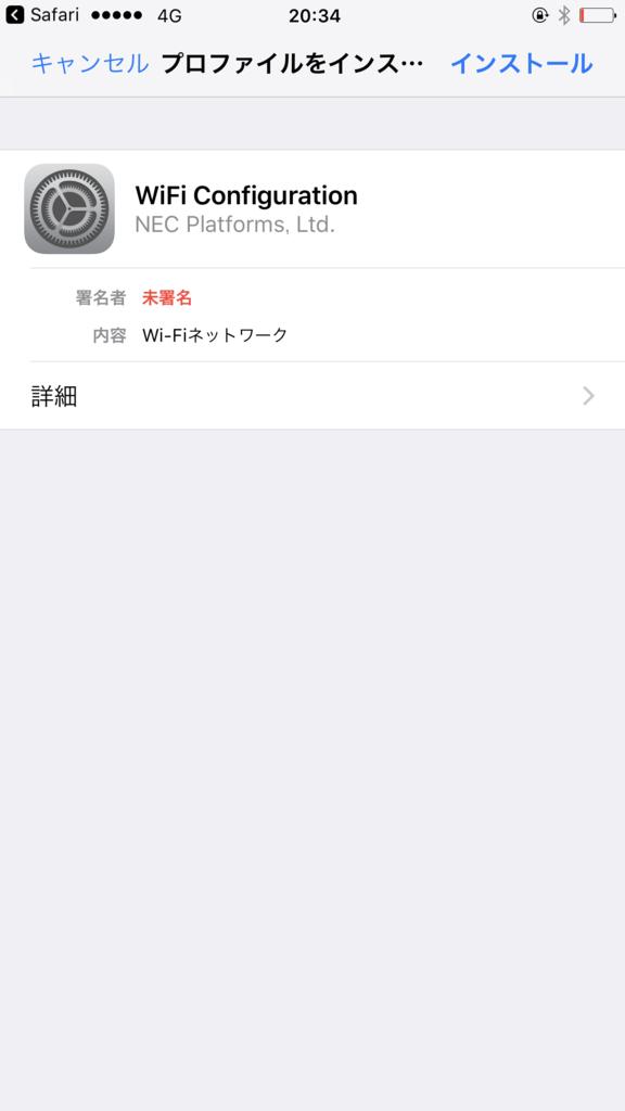 f:id:tonashiba:20161017004026p:plain