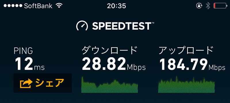 f:id:tonashiba:20161017004201p:plain